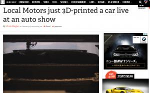 3Dプリンター記事