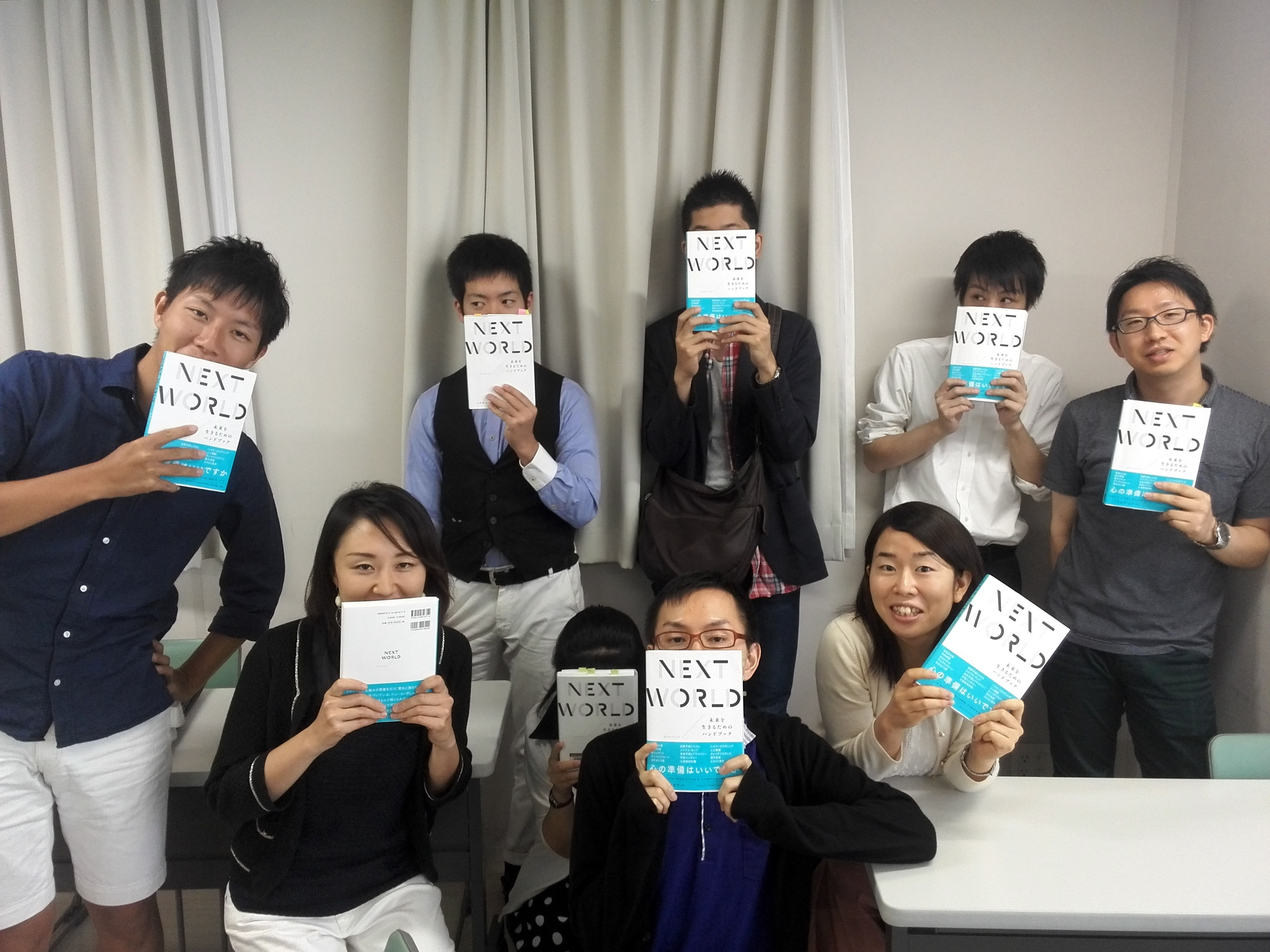 《開催報告》2015年9月読書会『NEXT WORLD―未来を生きるためのハンドブック』 NHKスペシャルNEXT WORLD制作班