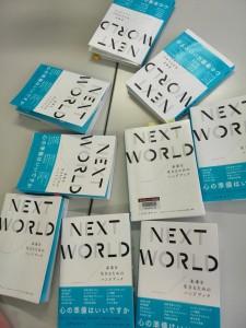 201509読書会2
