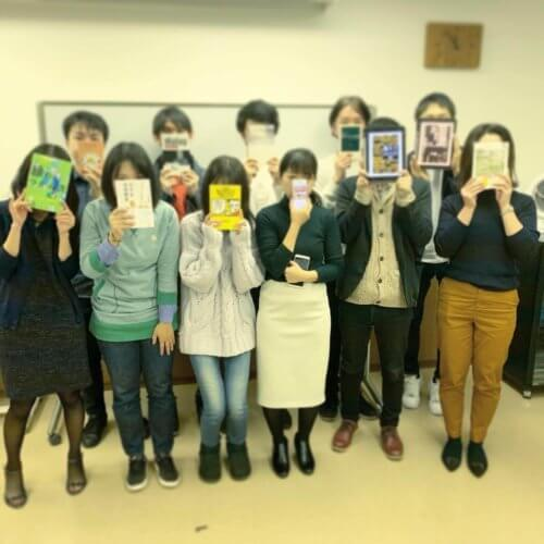 2019/12/14 東京Cafe読書会の開催報告/アランの幸福論/人生は運よりも実力よりも「勘違いさせる力」で決まっている