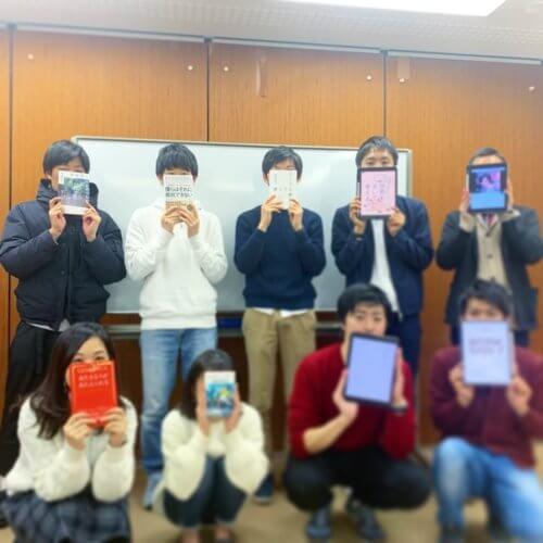 2019/12/21 東京Cafe読書会の開催報告/人生は攻略できる