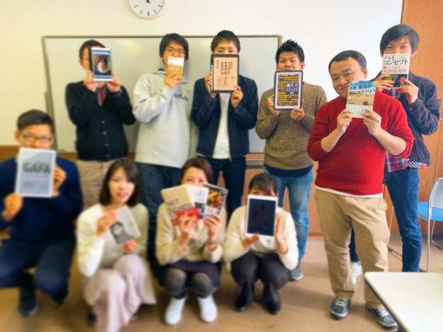 2020/1/11 東京Cafe読書会の開催報告/サピエンス全史