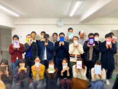 2020/1/18 東京Cafe読書会の開催報告/死にがいを求めて生きているの