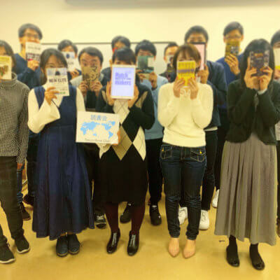 2020/2/1 東京Cafe読書会の開催報告