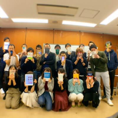 2020/2/29 東京Cafe読書会の開催報告