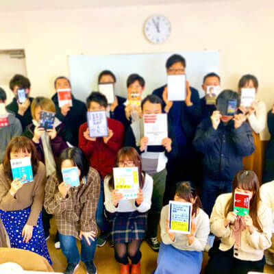 2020/2/9 東京Cafe読書会の開催報告