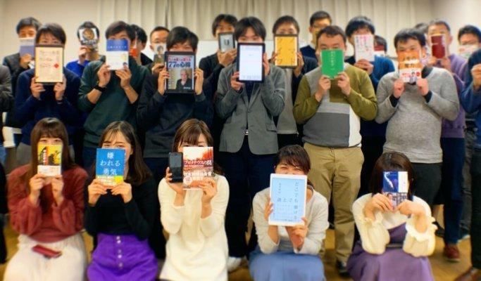 2020/3/14東京Cafe読書会の開催報告