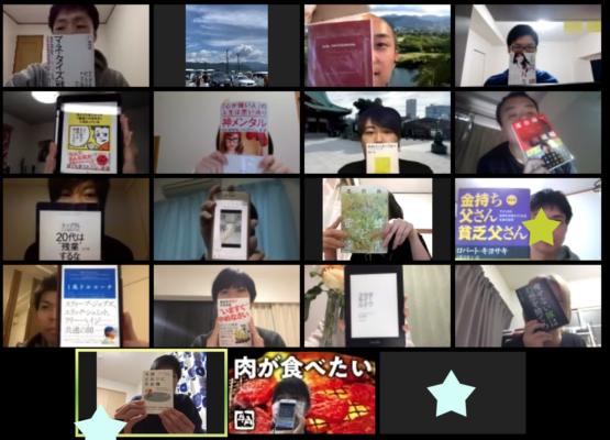 2020/4/18 Zoomオンライン読書会の開催報告