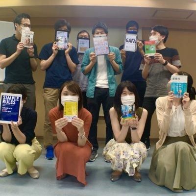 2020/08/22 Zoomリアル読書会(神田)の開催報告