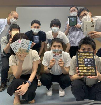 2020/7/25 リアル読書会(神田)の開催報告