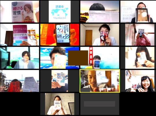 2020/6/6 Zoomオンライン読書会の開催報告