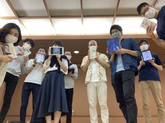 2020/7/11 リアル読書会(神田)の開催報告